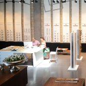 הודעה על שינוי שעות פתיחת חנות ואולם התצוגה  ביום ג' 11.02.2020_חדשות וחידושים בדומיסיל-1